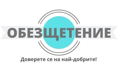 obeshtetenie-logo